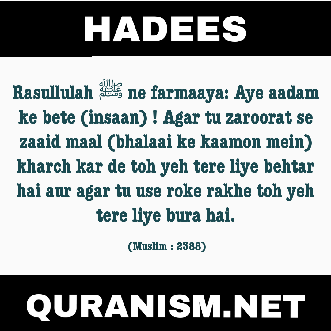 11180 hadees in hindi, urdu Daulat hadees in hindi urdu english